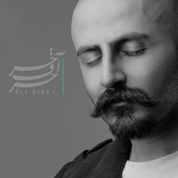 متن آهنگ حرف آخر علی دیباج