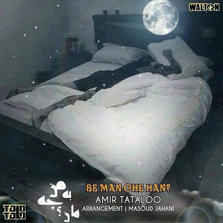 Amir Tataloo - Be Man Che Han