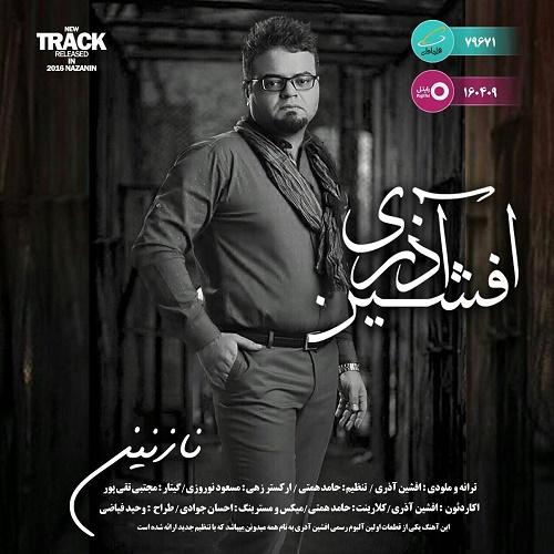 متن آهنگ نازنین افشین آذری
