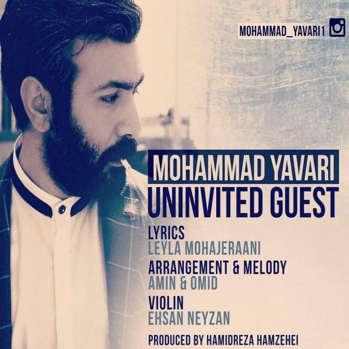 متن آهنگ مهمون ناخونده محمد یاوری