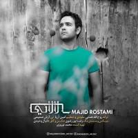 متن آهنگ لالایی مجید رستمی