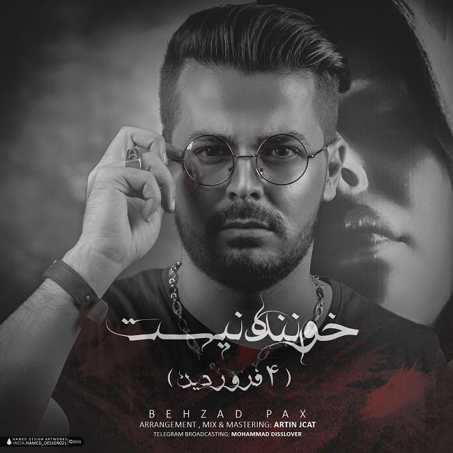 متن آهنگ خواننده نیست بهزاد پکس
