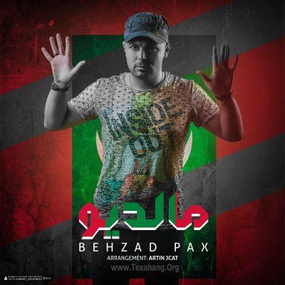 متن آهنگ جدید بهزاد پکس مالدیو
