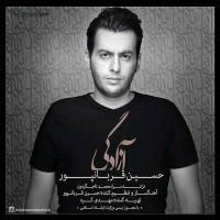 متن آهنگ آزادگی حسین قربانپور