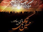 متن آهنگ پای پیاده حسین توکلی