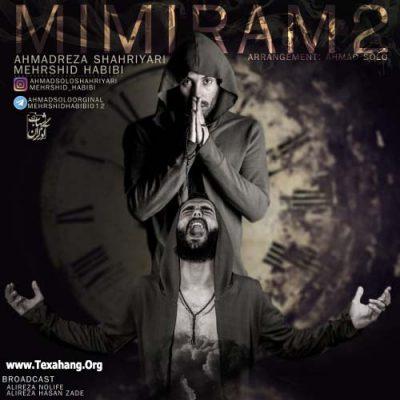 متن آهنگ جدید میمیرم 2 از احمد سلو