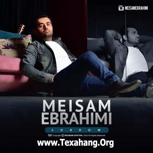 متن آهنگ جدید غم از میثم ابراهیمی