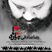 متن آهنگ جدید رضا صادقی پیاده ها