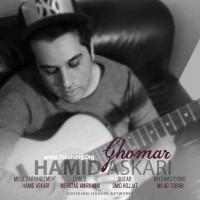 متن آهنگ جدید قمار از حمید عسکری