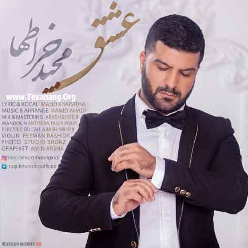متن آهنگ جدید عشق از مجید خراطها