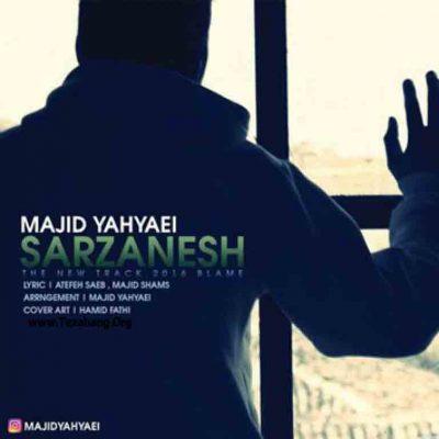 متن آهنگ جدید سرزنش از مجید یحیایی