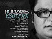 متن آهنگ جدید روزای بارونی از محمدرضا مقدم