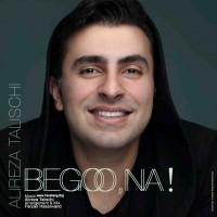 متن آهنگ جدید بگو نه از علیرضا طلیسچی