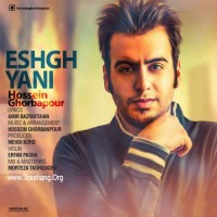 متن آهنگ جدید عشق یعنی از حسین قربانپور