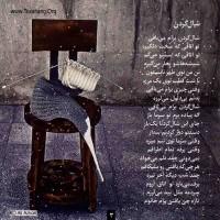 متن آهنگ جدید شال گردن از مهدی یراحی