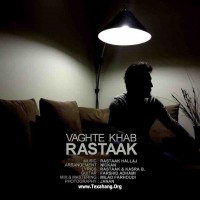 متن آهنگ جدید وقت خواب از رستاک
