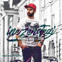 متن آهنگ جدید محمد بیباک به نام اینه زندگی