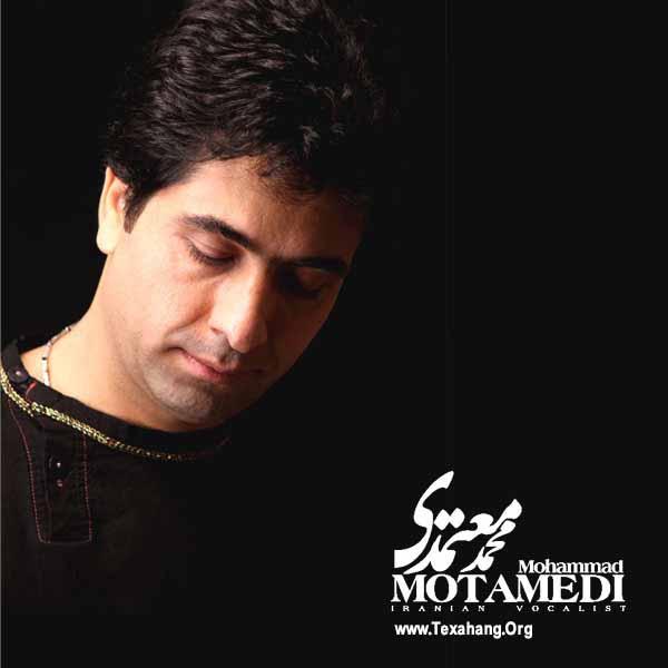 متن آهنگ جدید محمد معتمدی به نام هوای تو