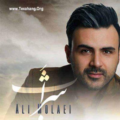 متن آهنگ جدید علی مولایی به نام شراب