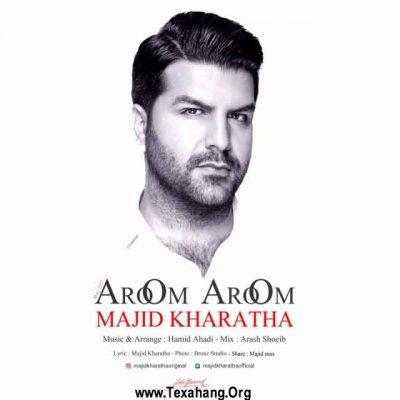 متن آهنگ جدید مجید خراطها به نام آروم آروم