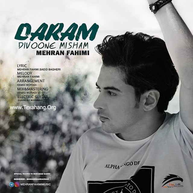 متن آهنگ مهران فهیمی بنام دارم دیوونه میشم