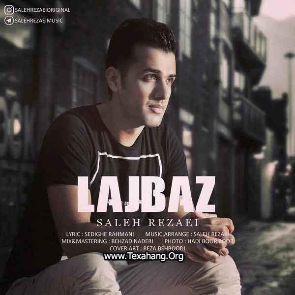متن آهنگ صالح رضایی لجباز