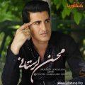 متن آهنگ محسن لرستانی ستاره