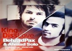 متن آهنگ ترس از بهزاد پکس و احمد سلو