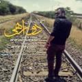 متن آهنگ دو راهی از احمد صفایی