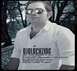 متن آهنگ فایده نداره از دی جی بلک زینگ
