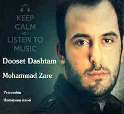 متن آهنگ دوست داشتم از محمد زارع