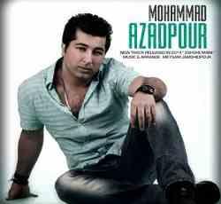 متن آهنگ عشق منی از محمد آزادپور