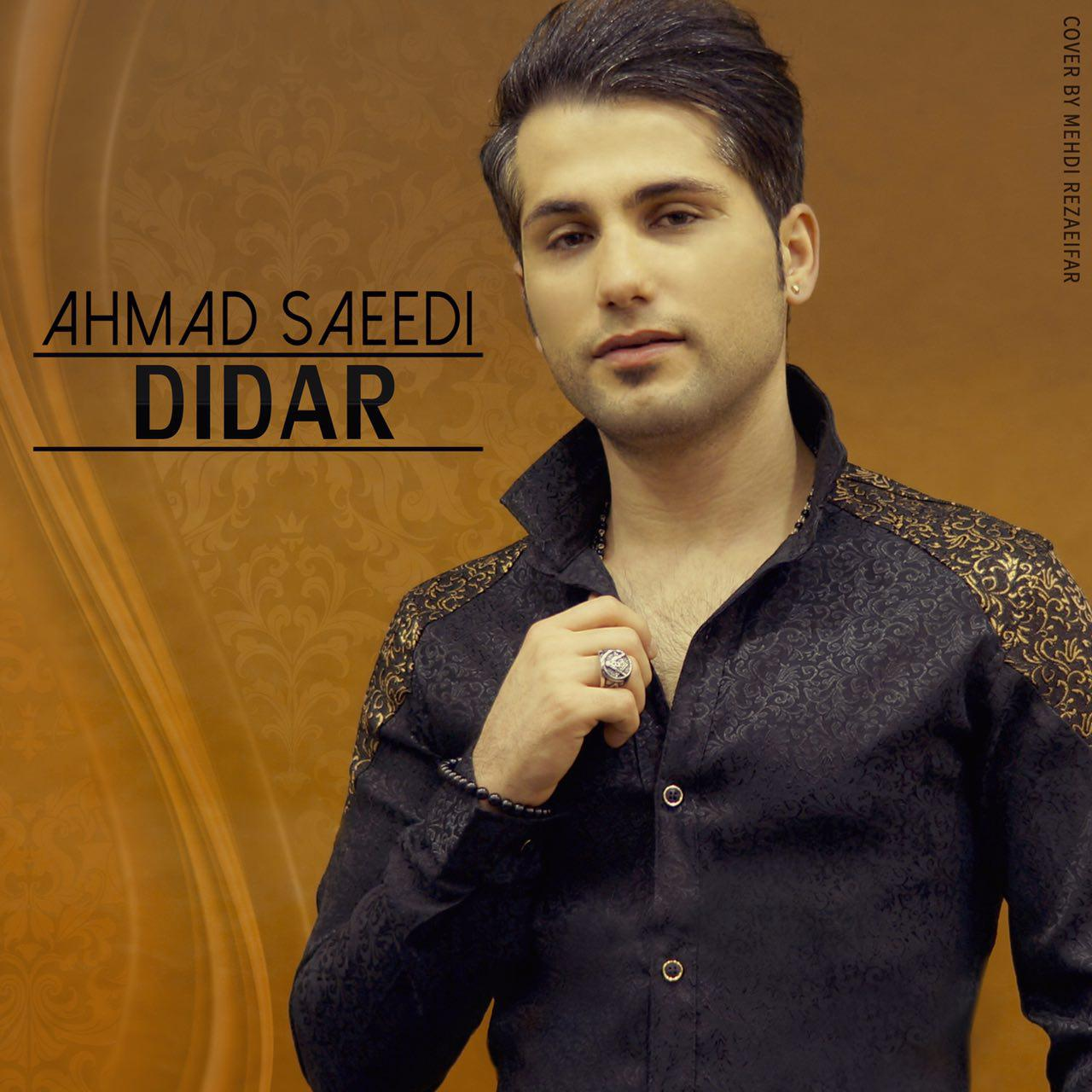 متن آهنگ دیدار احمد سعیدی