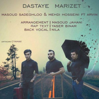 متن آهنگ جدید احساسی مسعود صادقلو دستای مریضت