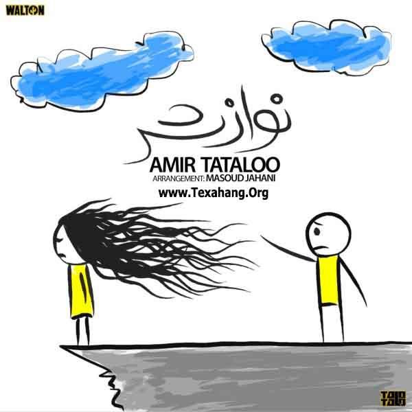 متن آهنگ جدید نوازش از امیر تتلو