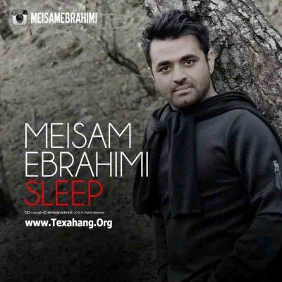 متن آهنگ جدید خواب از میثم ابراهیمی