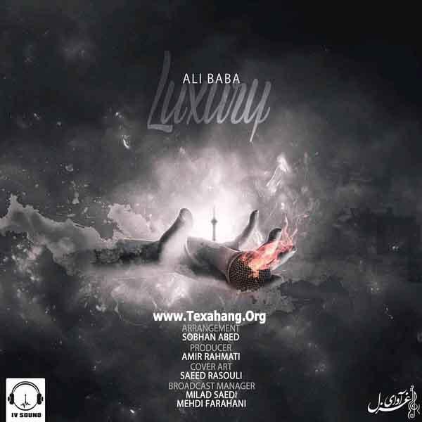 متن آهنگ جدید لاکچری از علی بابا