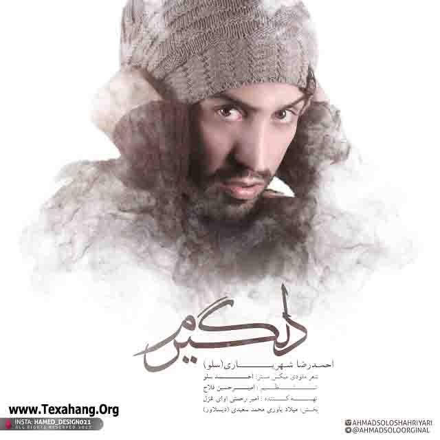 متن آهنگ جدید دلگیرم از احمد سلو