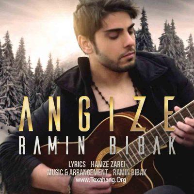 متن آهنگ جدید انگیزه از رامین بیباک