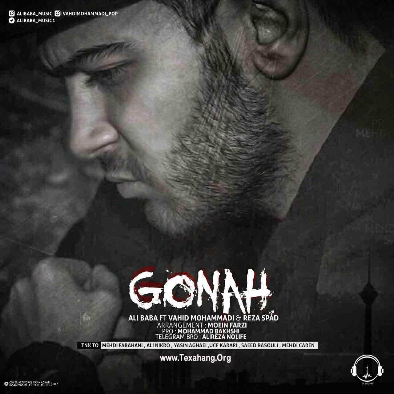 متن آهنگ جدید علی بابا به نام گناه