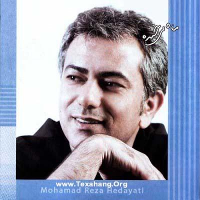 متن آهنگ جدید محمدرضا هدایتی به نام دلگیرم