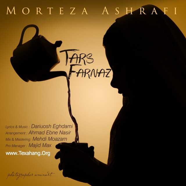 متن آهنگ ترس فرناز از مرتضی اشرفی