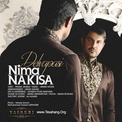 متن آهنگ دلواپسی از نیما نکیسا
