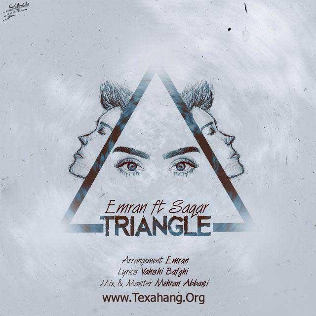 متن آهنگ مثلث از عمران