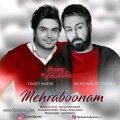 متن آهنگ امید عامری و محمد یاوری مهربونم